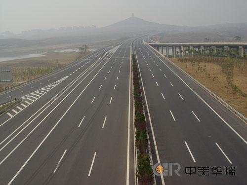 济青高速公路