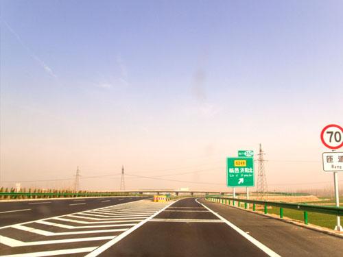 济南至乐陵高速公路